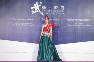 sartoria robu taiwan 2017 wfmt 079